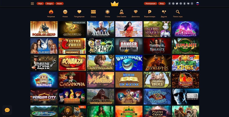 казино азартплей доступ из россии