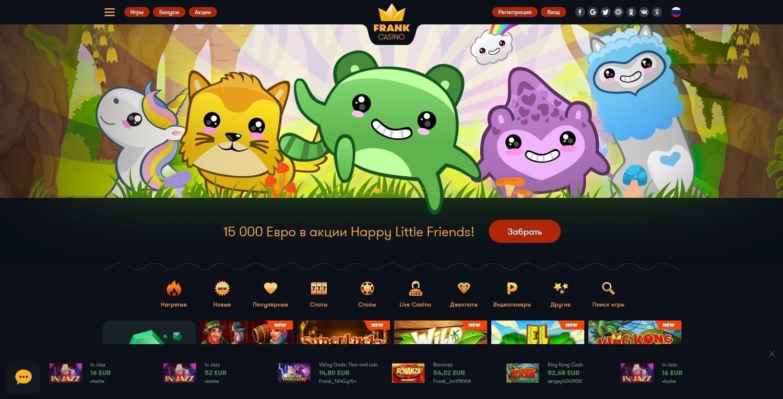 официальный сайт frank casino мобильная версия