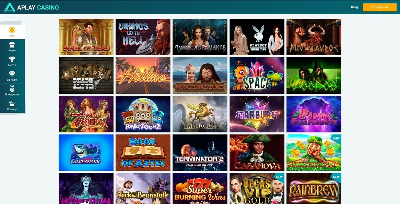 официальный сайт промокод aplay казино