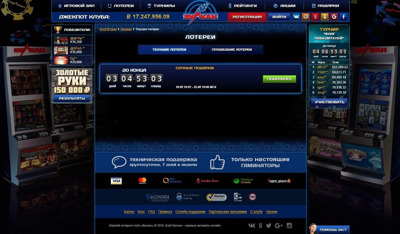 официальный сайт партнерские программы от игровых клубов и казино