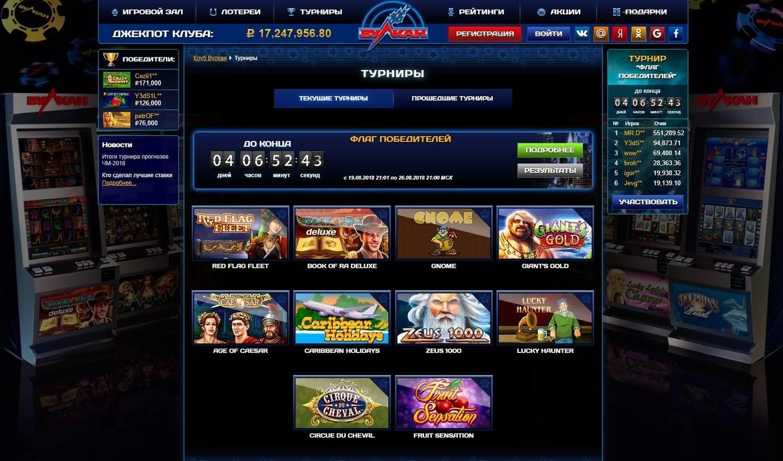 обзор онлайн казино club vulkan