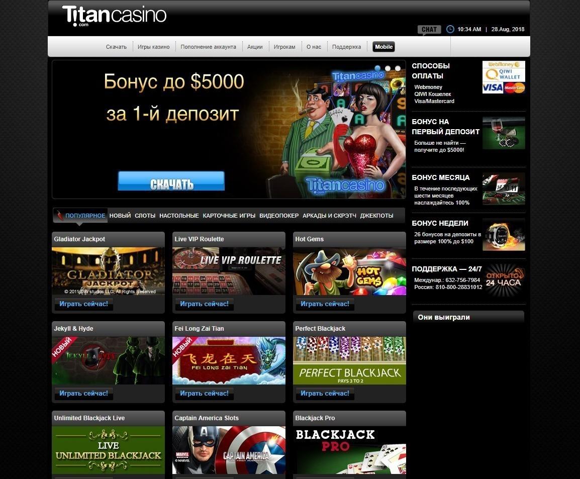 казино онлайн vulcan platinum зеркало работающее