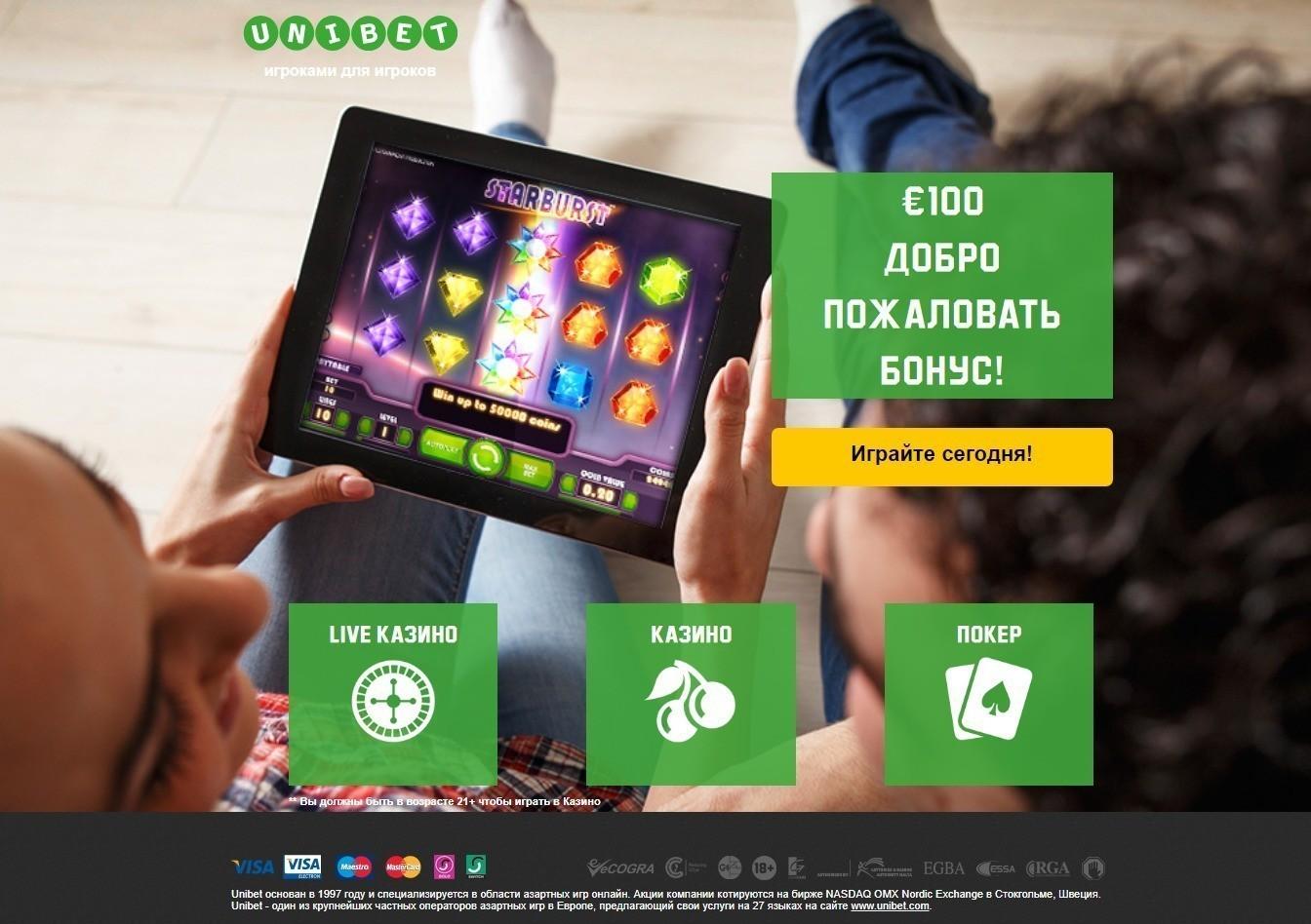 Онлайн казино рулетка лучше