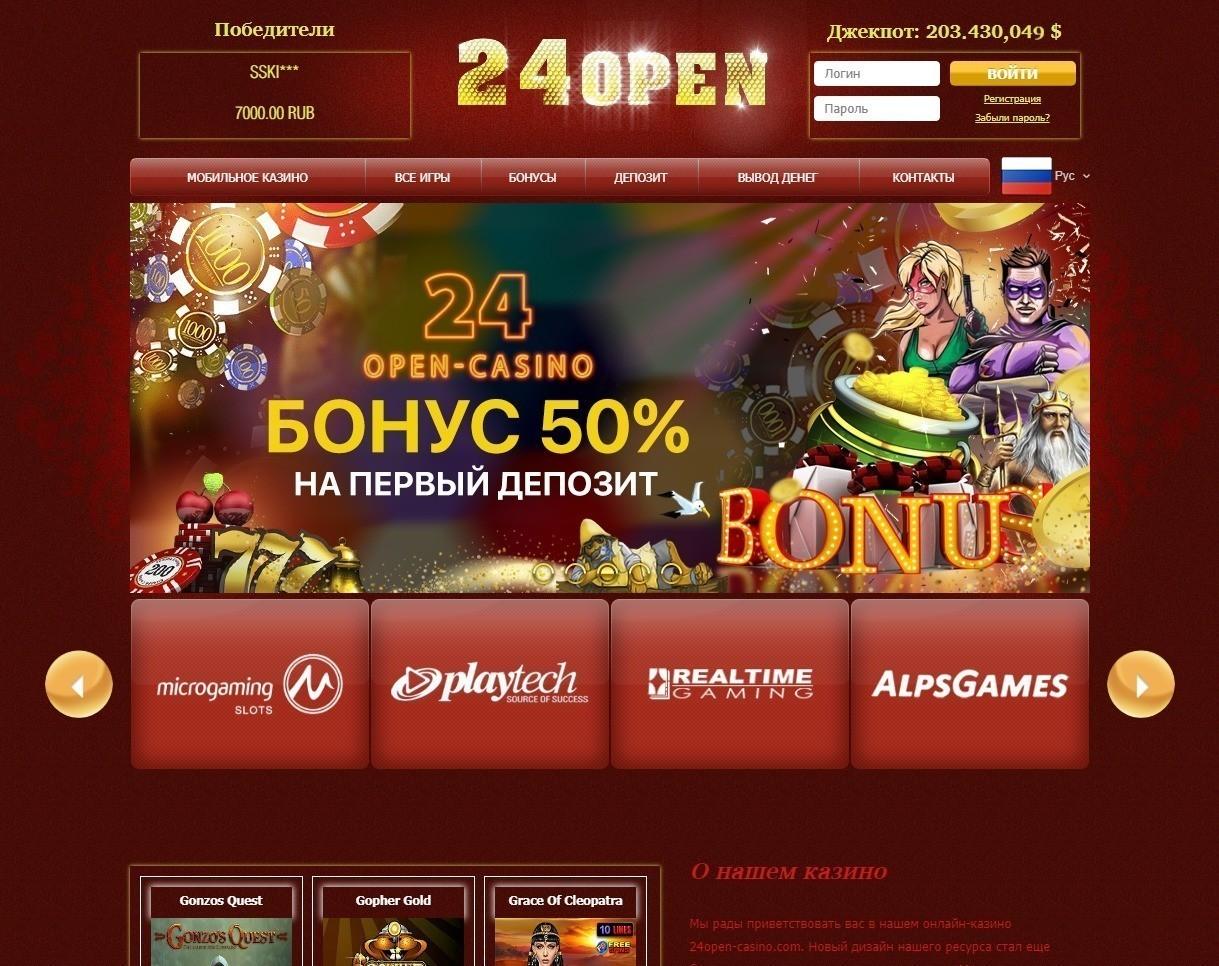 Эльдорадо казино зеркало официального сайта.До года любители азартных игр в сети могли себя не ограничивать в слотах, виртуальной рулетке, автоматах и .