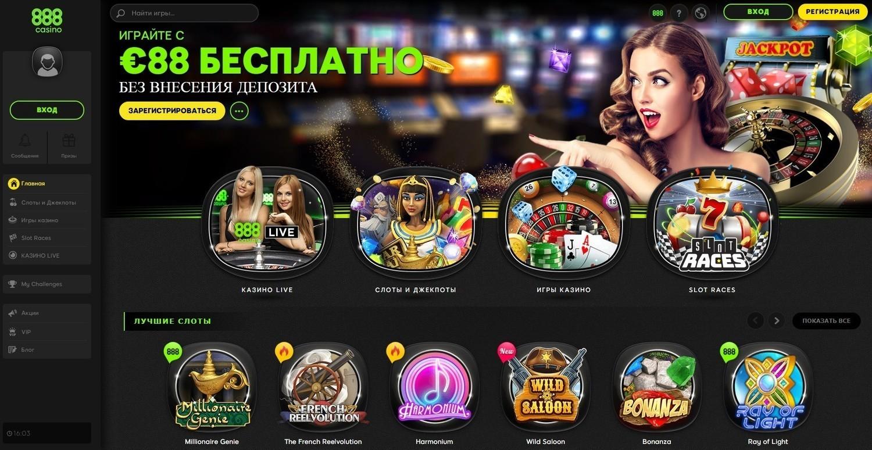 Тема новогодних вечеринок казино