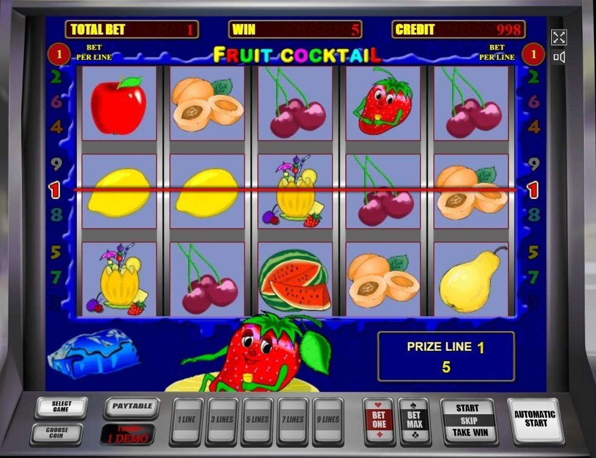 Как выиграть в автомате клубника игровом игровой автомат машинки