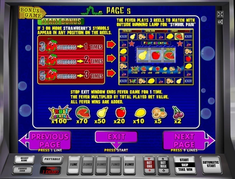 обмануть игровой автомат fruit cocktail