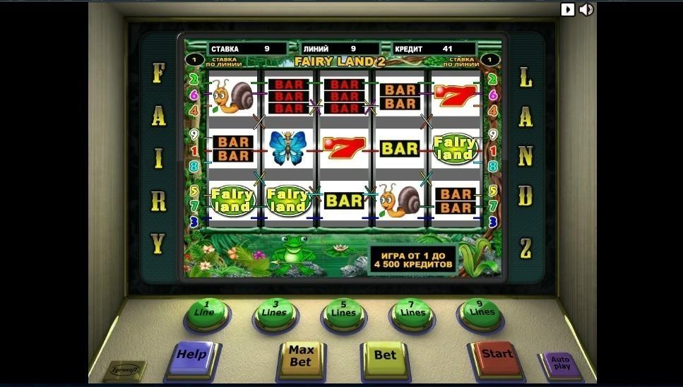 Slot игровые автоматы уловки шпиона играть в игровые автоматы бесплатнобез