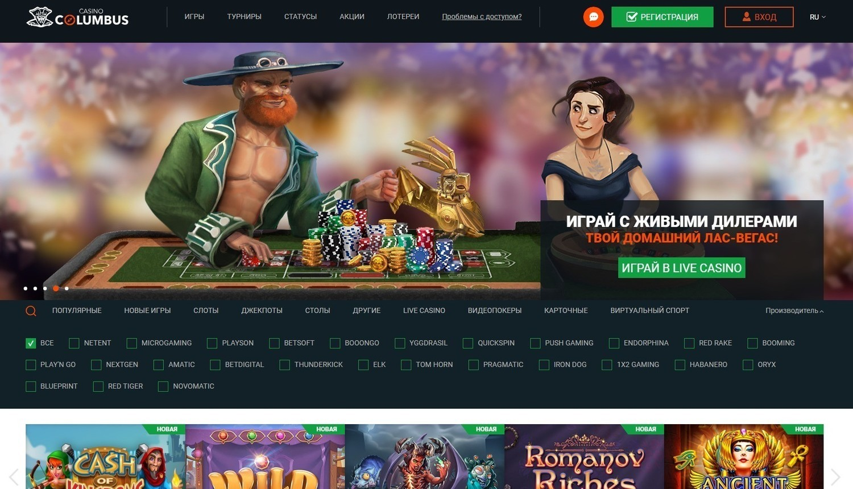 официальный сайт казино игровые автоматы на деньги vrq