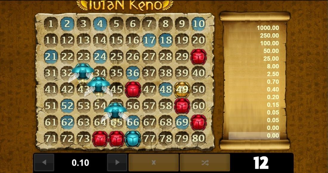 Казино Ра - это новое, честное казино онлайн на деньги, в котором доступны современные лицензионные игры и контроль честности выигрышей.Играйте на реальные деньги в Casino Ra.
